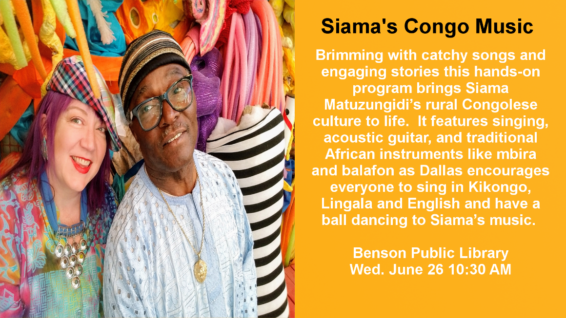Siama's Congo Music - Benson Photo
